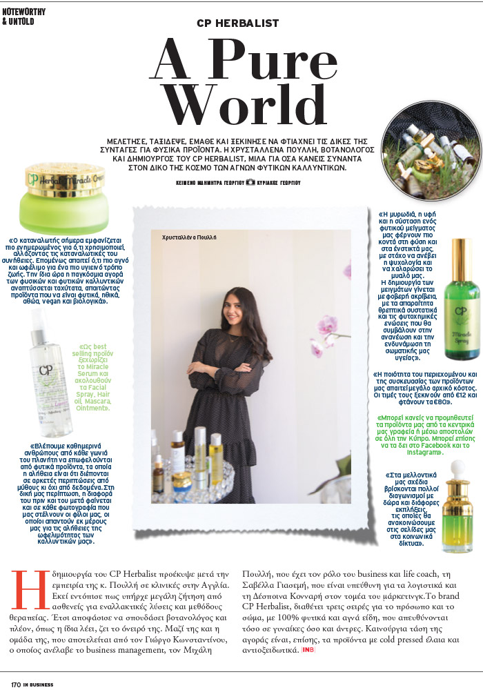 Chrystallena Poulli Herbali Skin Care Cosmetics Cyprus-in business